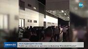 НЕИЗЛЪЧВАНИ КАДРИ: Как бяха върнати у нас арестуваните в Истанбул българи