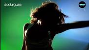 NEW! Elize - Lovesick (ВИСОКО КАЧЕСТВО)