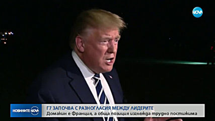 Г-7 започва с разногласия между лидерите
