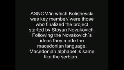 Истината За Македония