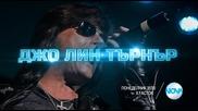 X Factor. Финалът - 9 февруари, 20.00 ч. по Нова
