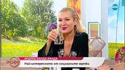 """Андреа Банда-Банда представя горещите новини от социалните мрежи - """"На кафе"""" (02.10.2018)"""