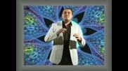 Румънска песен от Narcis si Stefan de la Barbulesti - Hai mi amor