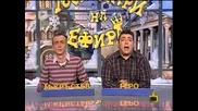 Господари на Ефира - 28.01.11 (цялото предаване)