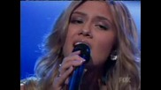Кайли Миноуг В American Idol 7 High Quality