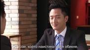 Бг субс! Fall In Love With Me / Влюбих се и в двамата (2014) Епизод 9 Част 2/3