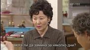 Бг субс! Ojakgyo Brothers / Братята от Оджакьо (2011-2012) Епизод 54 Част 2/2