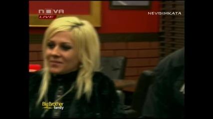 Big Brother Femily [ Sashka i Pavlin Chipevi ot Etropole ]