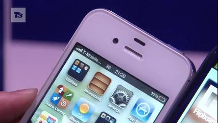 Samsung Galaxy S3 Vs Iphone 4s Test
