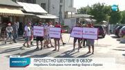 Жителите на Обзор блокираха пътя Варна - Бургас в знак на протест