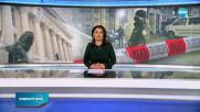 Новините на NOVA (26.11.2020 - следобедна емисия)