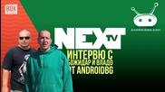 NEXTTV 014: Гости: Владо и Божидар от AndroidBG.com