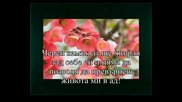 Черен Камък - Зафирис Мелас (превод)