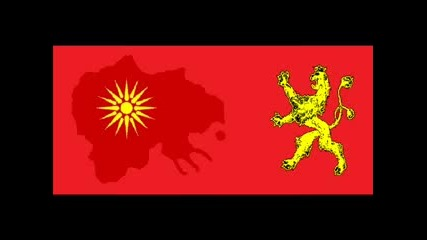 Dali znaes Makedonijo Vojo Stojanovski