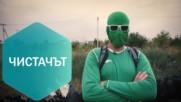 Кой чисти улиците на Челябинск, Русия?