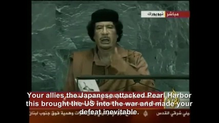 Хитлер се обажда на Кадафи (пародия)