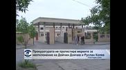 Прокуратурата не протестира мерките за неотклонение на Дойчин Дойчев и Руслан Колев