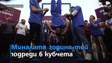 Рушат се исторически монументи в Гърция и рекорд за най-бързо нареждане на кубчето на Рубик