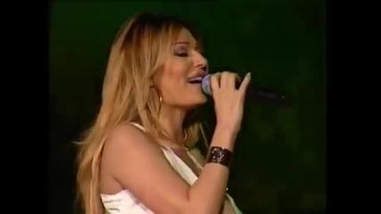 Ceca - Prljavo - (Live) - (Usce 2006)