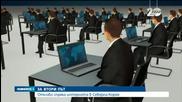 Отново спряха интернета в Северна Корея