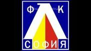 България е нашата родина , Апостола е нашият баща