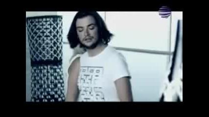 Emilia i Stefan Ilchev - Nqma kak New Video