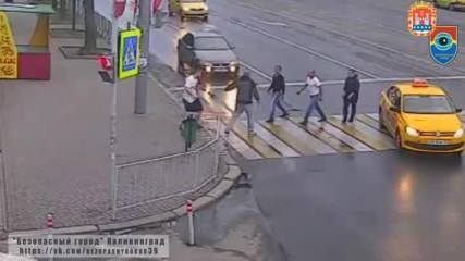 Руснак наби момиче на пешеходна пътека,но си намери майстора