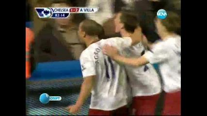 Chelsea - Aston Villa 1-3 ( Стилиян Петров с решаващ гол )