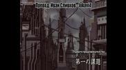 Naruto Shippuuden - Ep.155 - {bg Subs}