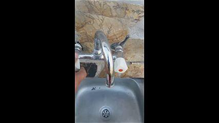 Водоснабдяване