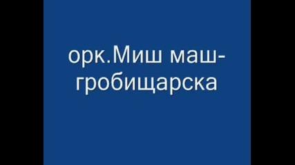 Орк.миш Маш - Гробищарска