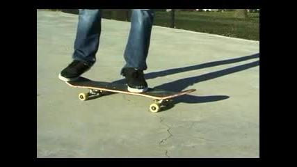 Скейт Трикове : Как Се Прави Back Side Kick Flip