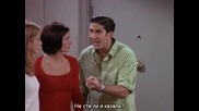 Friends, Season 4, Episode 2 - Bg Subs