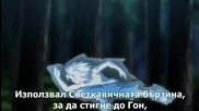 Hunter x Hunter 2011 Episode 131 Bg Sub