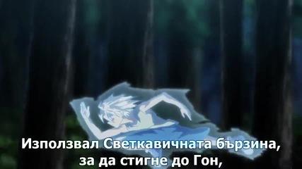 Hunter x Hunter 2011 Episode 131 Bg Sub