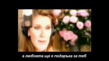 Barbara Streisand & Celine Dion - Tell Him