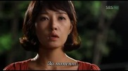 Scent Of A Woman 13 1/2 (bg Sub)