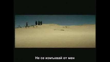 Apocalyptica ft. Linda Sundblad - Far away (prevod)