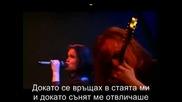 Nightwish - Elvenpath Превoд Бг