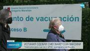 COVID-19: Връщат част от мерките в Белгия