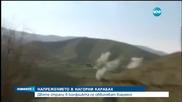 Азербайджан спира всякакви военни действия в Нагорни-Карабах