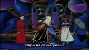 [ Bg Sub ] Slayers Епизод 19
