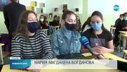 Градски приключения в София с благотворителна цел