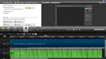 Как да сложим музика за фон с Camtasia Studio 8, 7 и Sony Vegas Pro 12