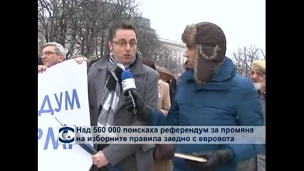 Над 560 000 поискаха референдум за промяна в изборните правила