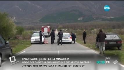 Работниците от ВМЗ-Сопот излизат на протест