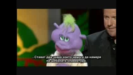 Джеф Дънам - Фъстъка (с Превод)