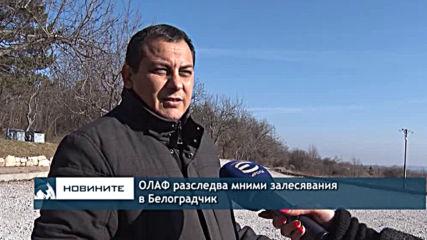 Емисия новини - 08.00ч. 24.01.2020