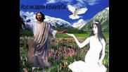 Исус Е Господ