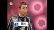 Music Idol 2: Аз Имам си Комшийка Хубава и Снажна..